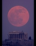 Moonover Parthenon